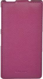 Чехол (флип-кейс) ARMOR-X Flip Full, для Sony Xperia Z1 Compact, фиолетовый