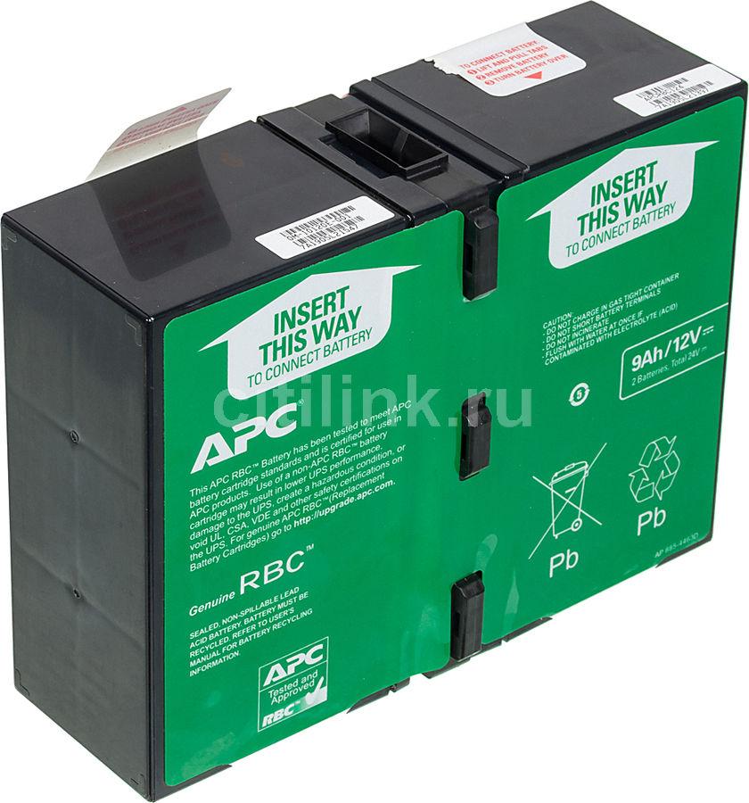 Батарея для ИБП APC APCRBC124  12В,  9Ач