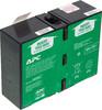 Батарея для ИБП APC APCRBC124  12В,  9Ач вид 1