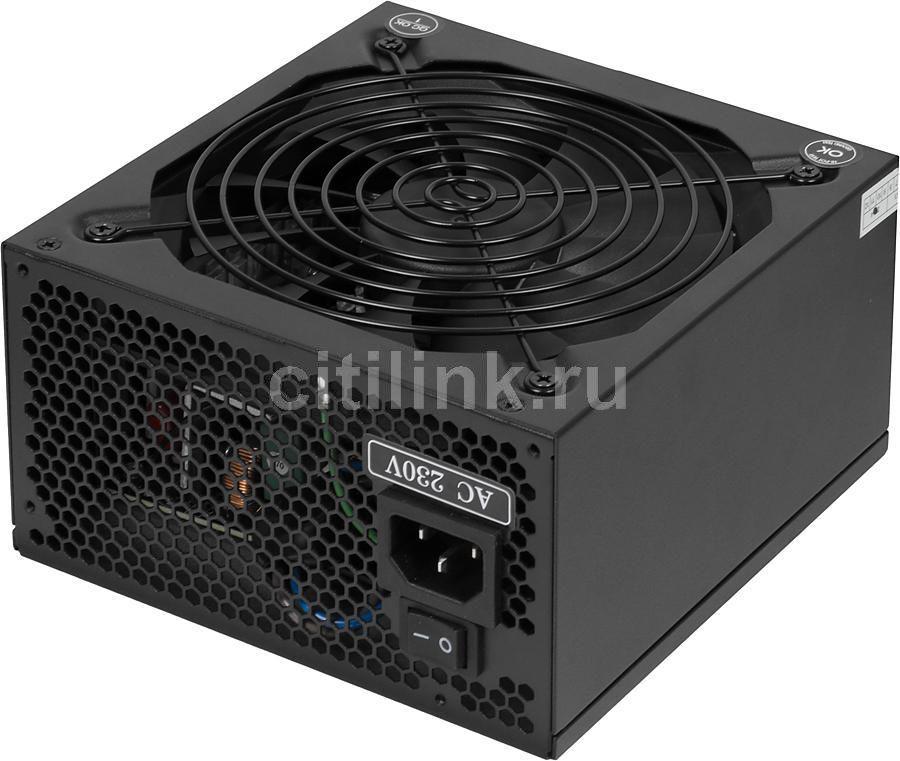 Блок питания HIPRO HPC700W-Active,  700Вт,  135мм,  черный, retail