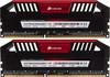 Модуль памяти CORSAIR Vengeance Pro CMY8GX3M2A2400C11R DDR3 -  2x 4Гб 2400, DIMM,  Ret вид 3