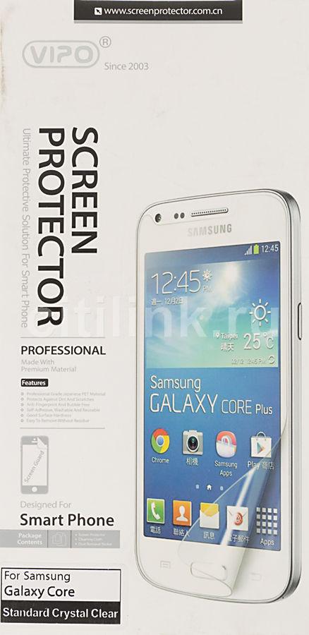 Защитная пленка VIPO для Samsung Galaxy Core,  прозрачная, 1 шт