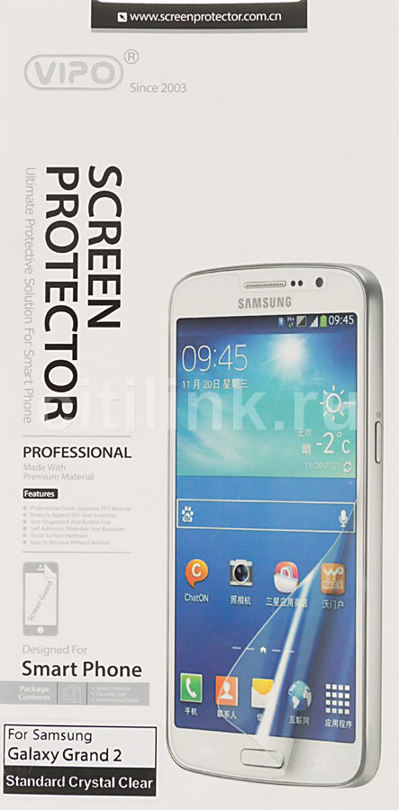 Защитная пленка VIPO для Samsung Galaxy Grand 2,  прозрачная, 1 шт