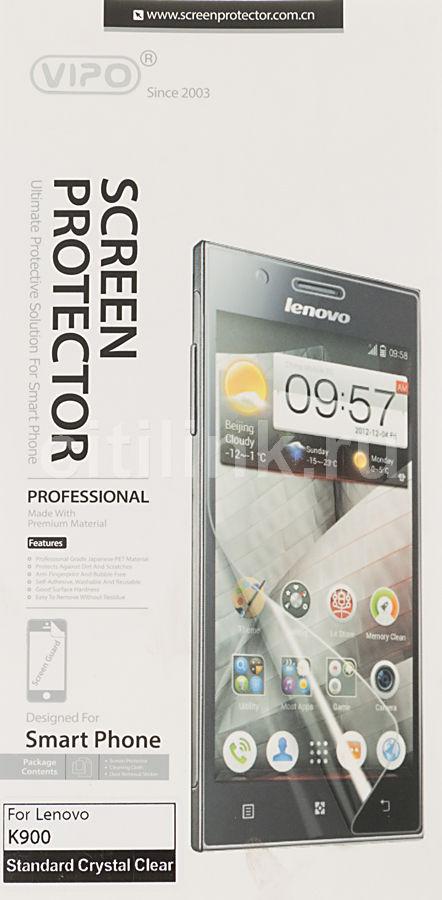 Защитная пленка VIPO для Lenovo K900,  прозрачная, 1 шт