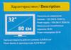 LED телевизор BBK Siena 32LEM-3002/T2C