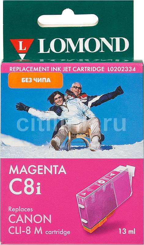 Картридж LOMOND CLI-8M (без чипа) пурпурный [l0202334]