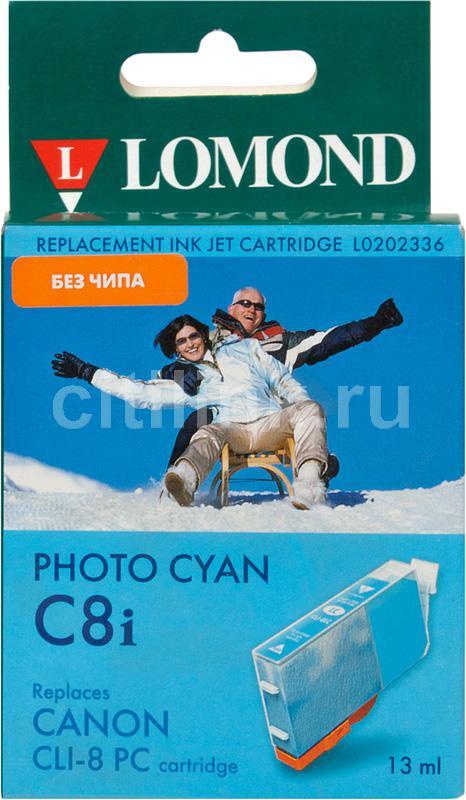 Картридж LOMOND CLI-8PC (без чипа) голубой [l0202336]
