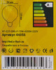 Лампа X-FLASH Globe XF-E27-G95-P-13W-4K-220V, 13Вт, 1050lm, 50000ч,  4000К, E27,  1 шт. [44856] вид 4