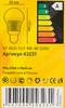 Лампа X-FLASH Bulb XF-BGD-E27-9W-4K-220V, 9Вт, 950lm, 50000ч,  4000К, E27,  1 шт. [43231] вид 4