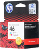 Картридж HP 46, многоцветный [cz638ae] вид 3