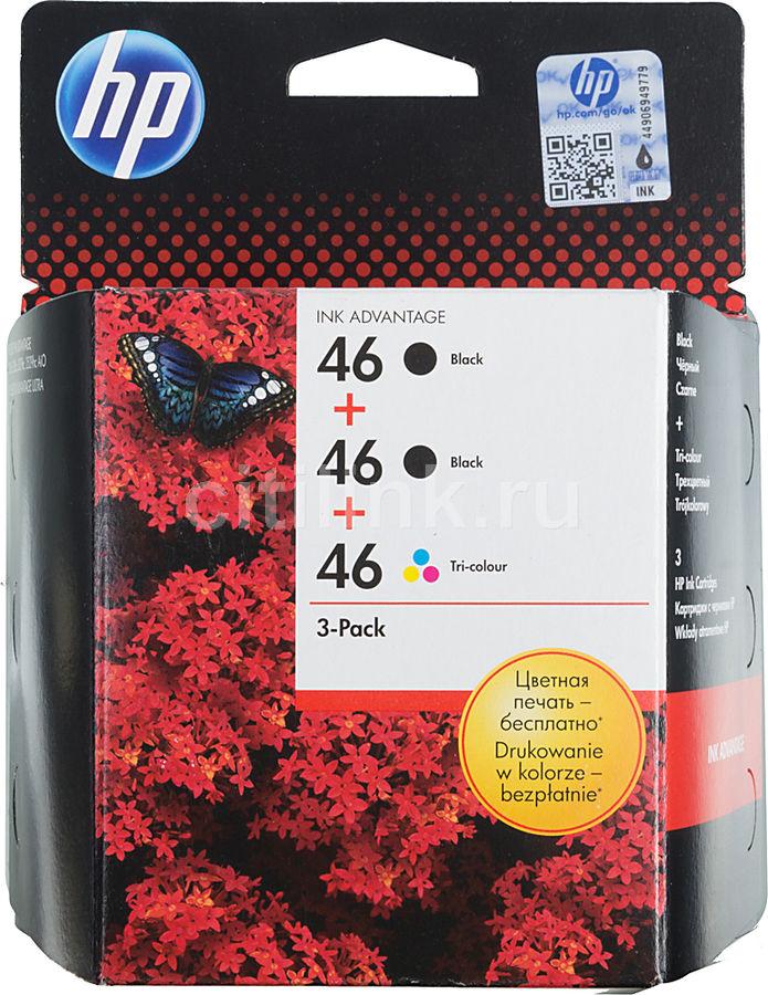 Набор картриджей HP 46 многоцветный / черный [f6t40ae]