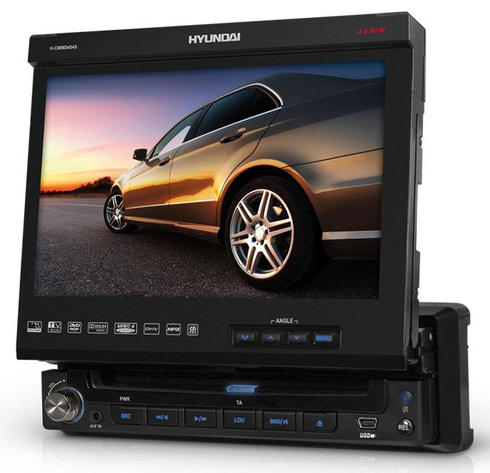 Автомагнитола HYUNDAI H-CMMD4049,  USB,  SD/MMC
