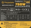 Блок питания THERMALTAKE Toughpower Grand TPG-0750M,  750Вт,  140мм,  черный, retail вид 4