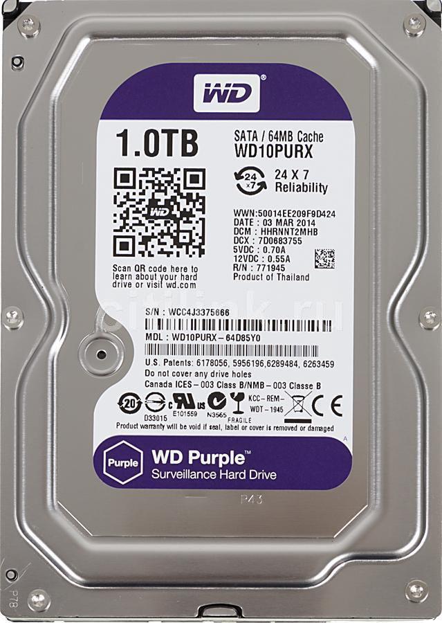 Стоимость жесткие диски hdd для видеорегистратора видеорегистратор дтп в херсоне