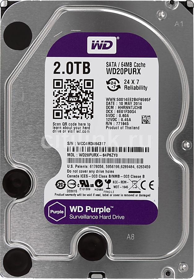 "Жесткий диск WD Purple WD20PURX,  2Тб,  HDD,  SATA III,  3.5"""