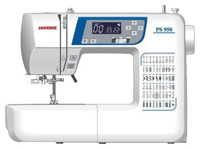 Швейная машина JANOME PS 950 белый [ps-950]