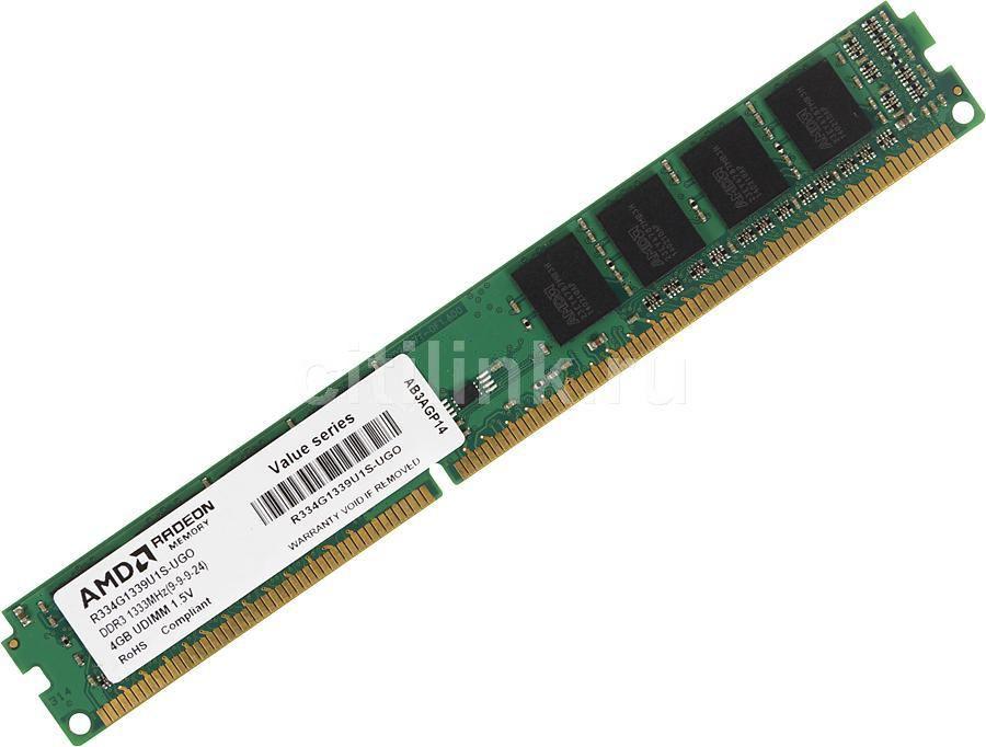 Модуль памяти AMD R334G1339U1S-UGO DDR3 -  4Гб 1333, DIMM,  OEM,  низкопрофильная