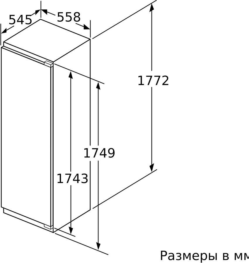 купить встраиваемый холодильник Bosch Smartcool Kil82af30r белый по