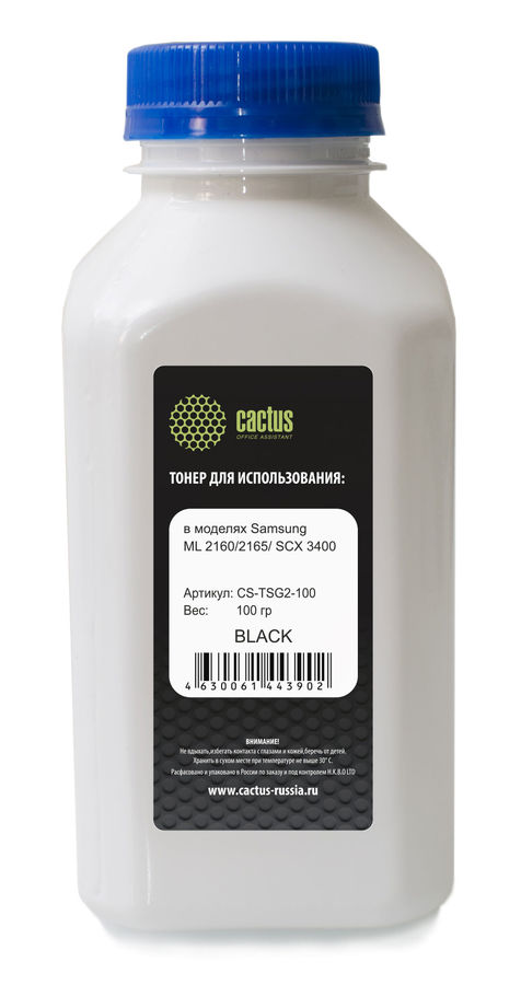 Тонер CACTUS CS-TSG2-100, для Samsung ML 2160/2165/ SCX 3400, черный, 100грамм, флакон for samsung mlt d101 chip 101 laser printer ml 2160 2165 2168 scx 3400 3405 3402 cartridge resetter toner chips