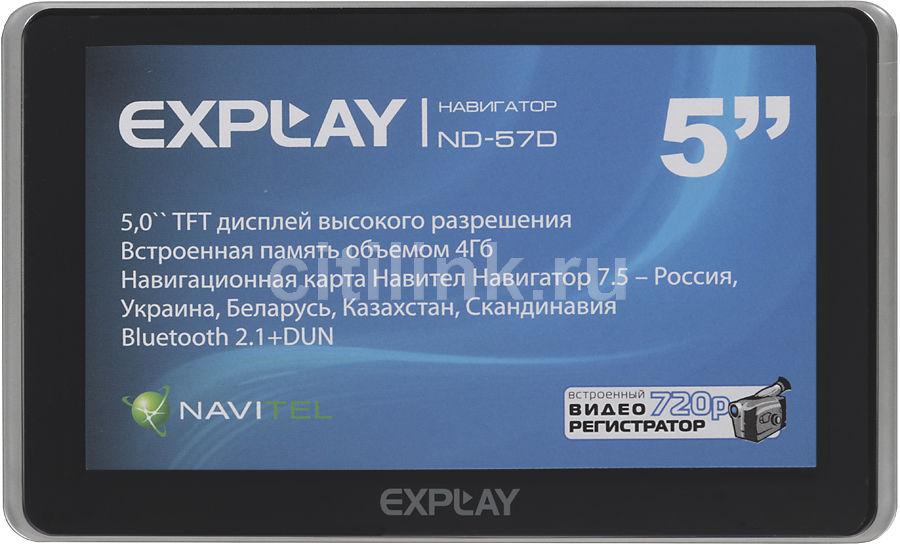 GPS навигатор EXPLAY ND-57D,  5