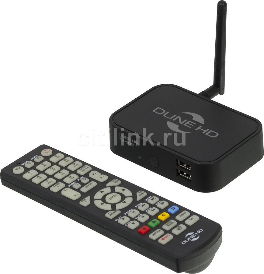 Медиаплеер DUNE TV-102W-T2,  черный