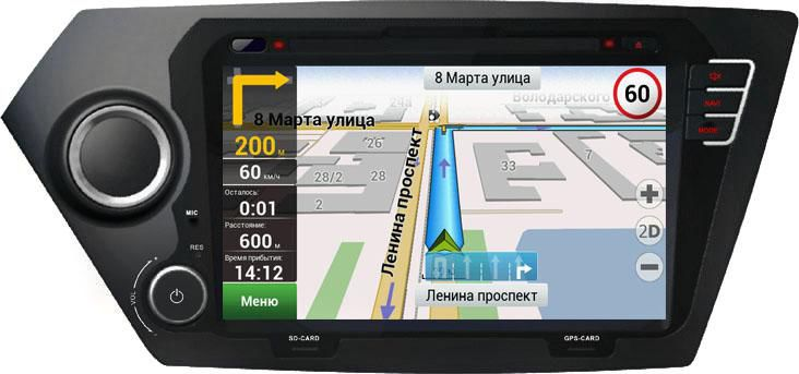 Автомагнитола VELAS V-KRR,  KIA Rio (2011+),  USB,  SD