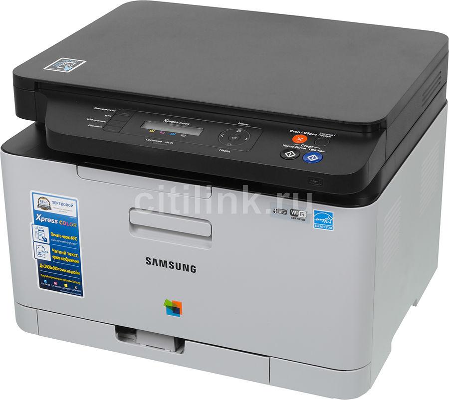 МФУ SAMSUNG SL-C460W,  A4,  цветной,  лазерный,  серый [sl-c460w/xev]