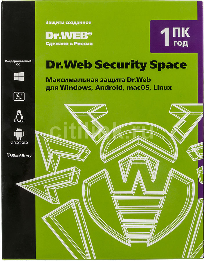 ПО DR.Web Security Space 1 ПК 1 год Base Box (BHW-B-12M-1-A3)Антивирусы<br><br>