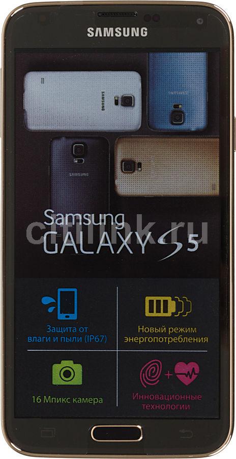 Смартфон SAMSUNG Galaxy S5 SM-G900F  16Gb, золотистый