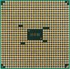 Процессор AMD A4 6300, SocketFM2 BOX [ad6300okhlbox] вид 3