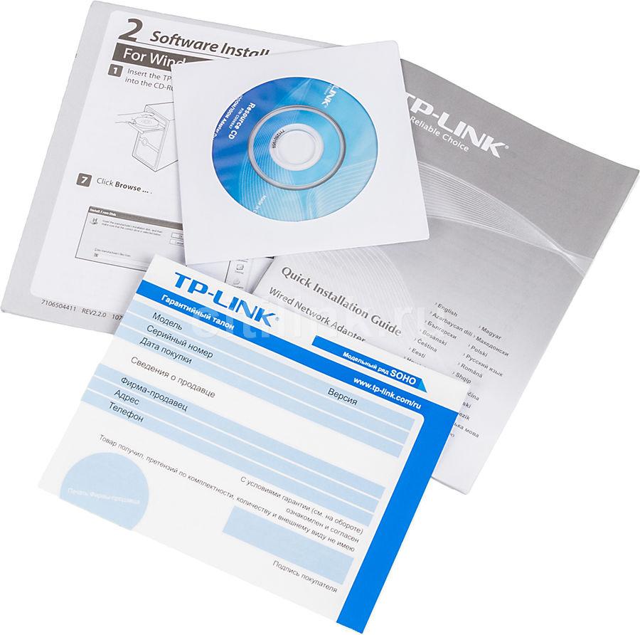 Gigabit Ethernet Tp Link Tg 3468 Pci Lan Card Express 5