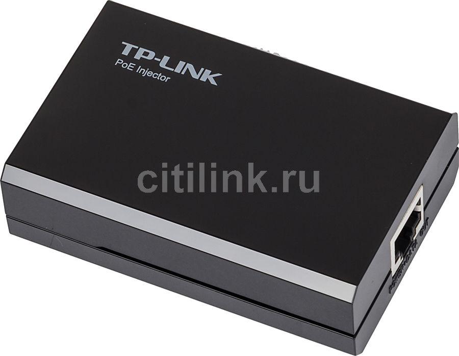 Сетевой адаптер РоЕ TP-LINK TL-POE150S Ethernet