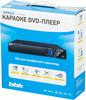 DVD-плеер BBK DVP034S,  черный вид 8