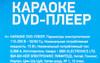 DVD-плеер BBK DVP034S,  черный вид 9