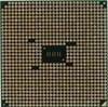 Процессор AMD A4 6320, SocketFM2 OEM [ad6320oka23hl] вид 2