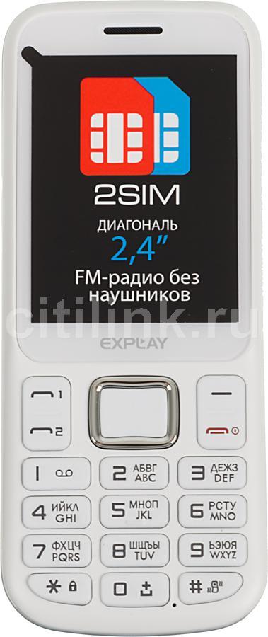 Мобильный телефон EXPLAY A240  белый