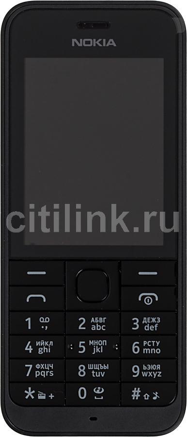 Мобильный телефон NOKIA 220 черный