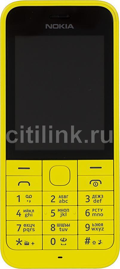 Мобильный телефон NOKIA 220 желтый