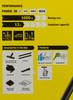 Пылесос Karcher WD2 1000Вт желтый/черный вид 12