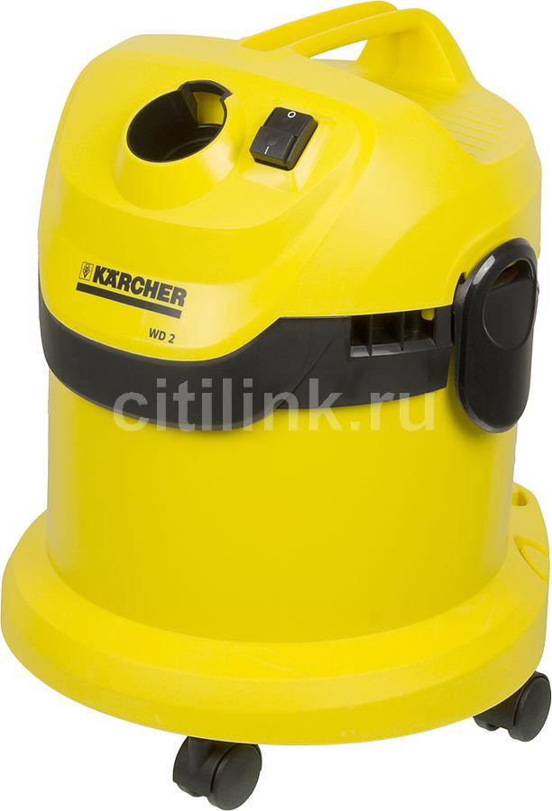 Пылесос Karcher WD2 1000Вт желтый/черный