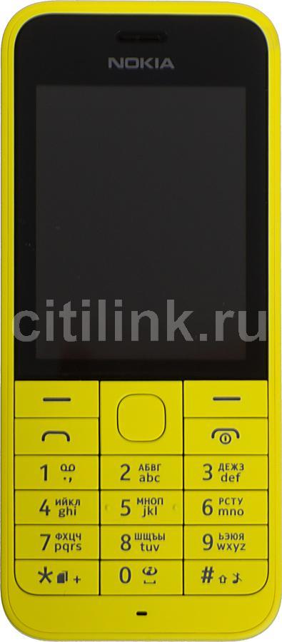 Мобильный телефон NOKIA 220 Dual Sim желтый