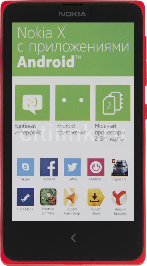 Смартфон NOKIA X Dual Sim красный