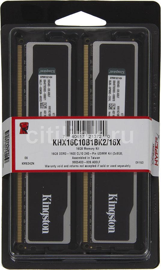 Модуль памяти KINGSTON HYPERX Black KHX16C10B1BK2/16X DDR3 -  2x 8Гб 1333, DIMM,  Ret