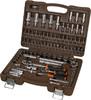 Набор инструментов OMBRA ОМТ94S,  94 предмета [55016] вид 1