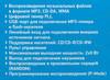 Аудиомагнитола BBK BX900U,  черный вид 11