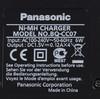 Аккумулятор + зарядное устройство PANASONIC BK-KJQ07E42E,  4 шт. AA вид 5