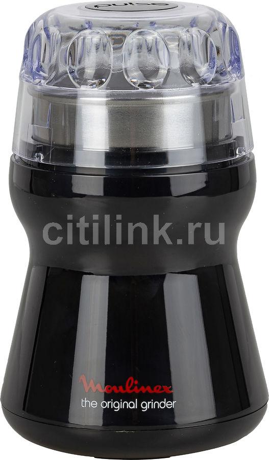 Кофемолка MOULINEX AR110830,  черный [1500813213]