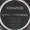 Колонки автомобильные KENWOOD KFC-1753RG,  коаксиальные,  310Вт,  комплект 2 шт. вид 4