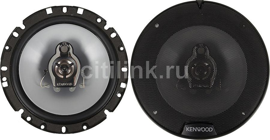Колонки автомобильные KENWOOD KFC-1753RG,  коаксиальные,  310Вт,  комплект 2 шт.