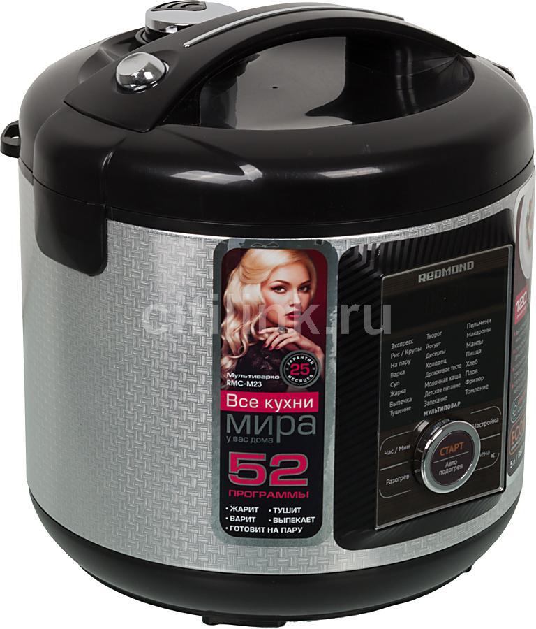 Мультиварка Redmond RMC-M23 черный (отремонтированный)
